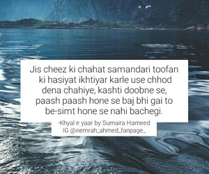 hindi, khangal_weheartit, and india image