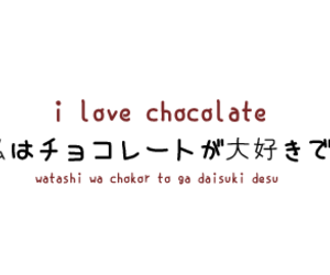 chocolate, japan, and japanese image