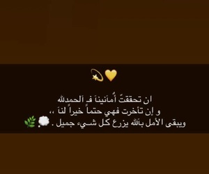 snapchat and كتابيات image
