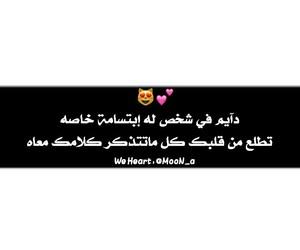 العراق عربي ضحك and شباب تحشيش حب بنات image