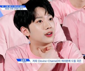 wanna one and guanlin image
