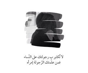 Image by هـيام 🖤🌸