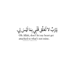 allah, quotes, and islam image