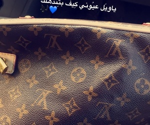 LV, يومياتي, and سناباتي image