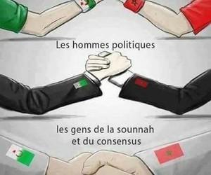 maroc, algerie, and islam image
