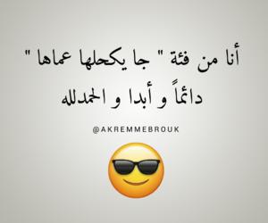 الحمد لله, algérie dz, and اسلاميات اسلام image