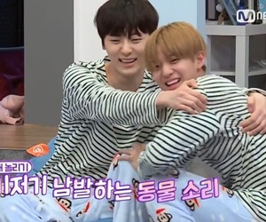 hwang minhyun, wanna one, and bae jinyoung image