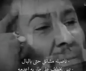 مشتاق, حتى, and البال image