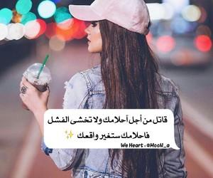 شباب بنات, حب تحشيش عربي, and العراق دراسة image