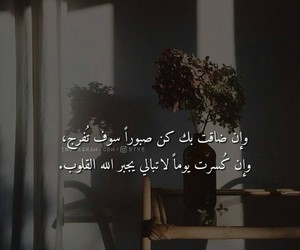 الله, اسﻻميات, and ﻋﺮﺑﻲ image