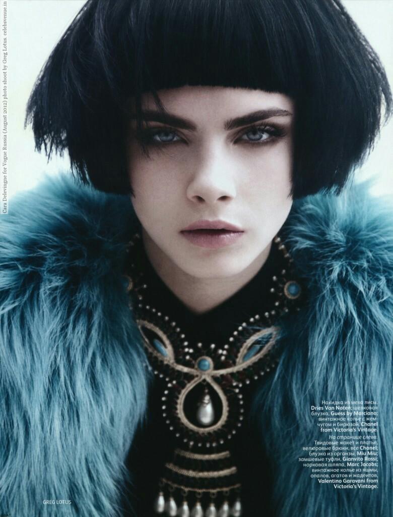 cara delevingne, model, and hair image