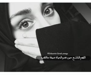 محجبات, الله, and ﺭﻣﺰﻳﺎﺕ image