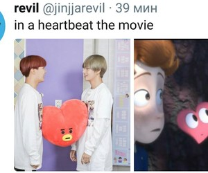 funny, jhope, and vhope image