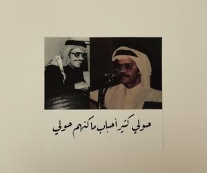 طلال مداح and طلاليات image