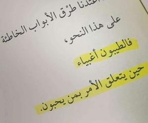 حُبْ, ﺭﻣﺰﻳﺎﺕ, and تعلّق image