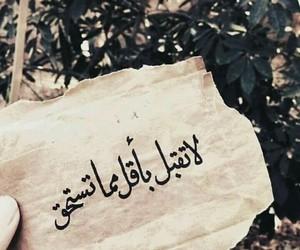 flowers, كلمات, and اقتباسً image