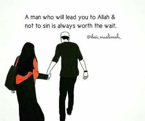 subhanallah and halal love image