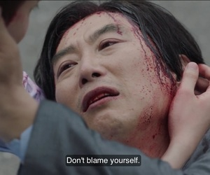 quote, while you were sleeping, and 당신이 잠든 사이에 image