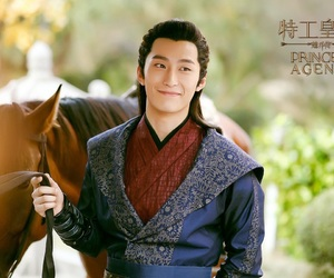 drama, princess agents, and fangirling image
