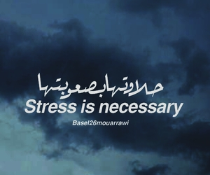 life, quotes, and stress image