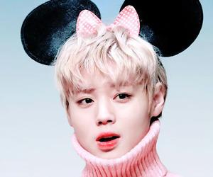 jihoon, cute, and wannable image