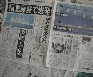 pale, japan, and newspaper image