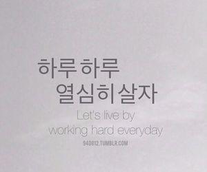 korean, hangul, and article image