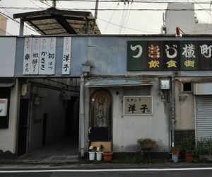 japan and aesthetic image