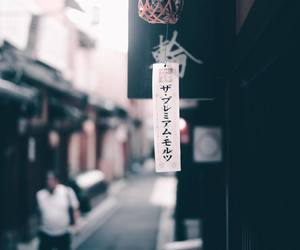 aesthetic, japan, and Japanese Culture image