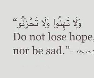 hope, islam, and quran image