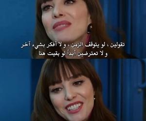 البدر, can yaman, and نازلي image