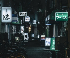 aesthetic, japan, and lights image