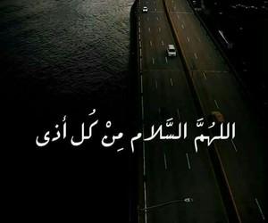 Image by Rasheel
