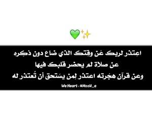 بنات شباب, العراق حب تحشيش, and اسلاميات عربي جمعة image