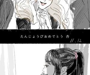 persona 5 and ann takamaki image