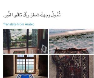اسﻻميات and ﻋﺮﺑﻲ image