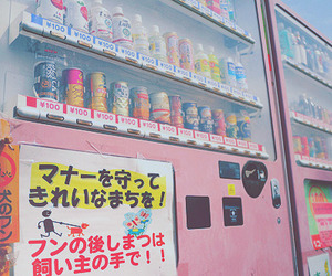 japan, pink, and drink image