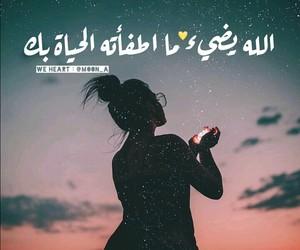 بنات شباب العراق, حب تحشيش عربي, and اسلاميات دراسة image