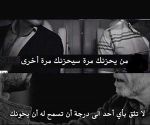 Image by Batool_alhasnawi