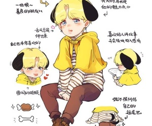 bts, chimmy, and cute image