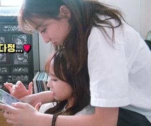 kpop, eunseo, and low quality kpop image