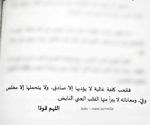 Image by Firdaou's Alaouii