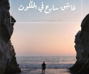 arabic, free, and sky image