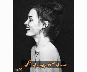 ههه, ﺭﻣﺰﻳﺎﺕ, and شعر image