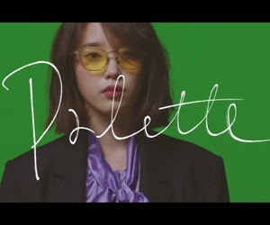 palette, iu, and lee ji eun image