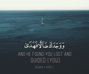 islam, quran, and guidance image