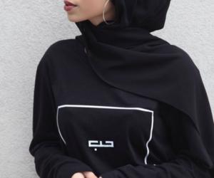 hijab fashion and lové image