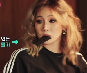 2ne1, CL, and curly hair image