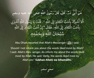 allah, design, and islam image