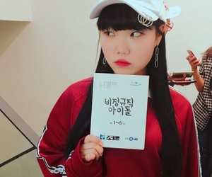 korean, yg, and akdong musician image